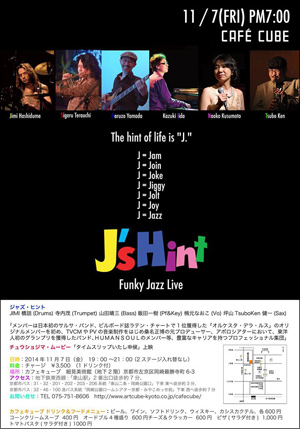 J's Hint  Funky Jazz Live